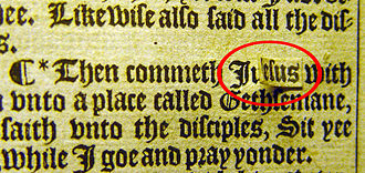 Typographical error - Image: Judas Bible 2