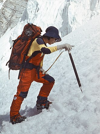 Ismoil Somoni Peak - Junko Tabei climbing the peak in 1985