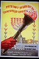KEREN HAYESOD POSTER FROM THE 1950'S CALLING FOR CONTRIBUTIONS TO HELP BUILD THE STATE OF ISRAEL. כרזה של קרן היסוד משנות ה-50, הקוראת לעזור בבניית מדD247-013.jpg