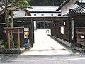 Kakeya brewery museum.jpg