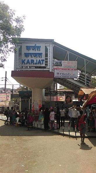 Karjat Junction railway station - Image: Karjat railway station entrance