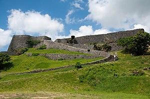 Katsuren Castle - Ruins of Katsuren Castle
