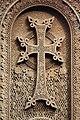 Kecharis Monastery, Tsaghkadzor 118.jpg
