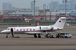 Ken H. Gulfstream IV at spot V1 - Turkey Air Force (5104700157).jpg