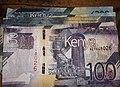 Kenyan currency (New).jpg