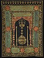Khalili Collection Hajj and Arts of Pilgrimage txt-0373.jpg