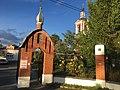 Khram Kazanskoy Ikony Troitsk 2263 (31836575708).jpg
