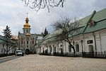 Kiev Pechersk Lavra - the court.jpg