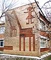 Kindergarten Literary Fund of the USSR.jpg