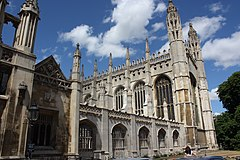 Kings College Chapel, Cambridge, July 2010 (04).JPG