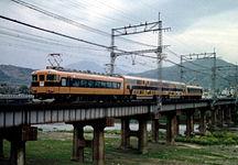 「ビスタカー3世(現・ビスタEX)」営業運転開始 画像wikipedia