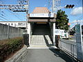 Kintetsu Takeda Station 5 entrance.jpg