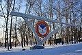 Kirovskiy rayon, Khabarovsk, Khabarovskiy kray, Russia - panoramio (2).jpg