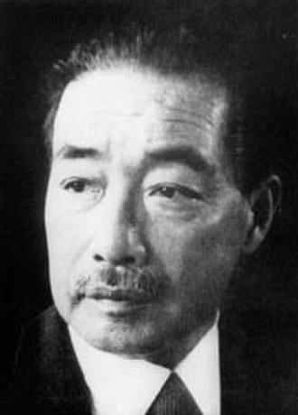 Hakushū Kitahara - Hakushū Kitahara