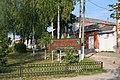 Klepiki Meshchyora sign.jpg
