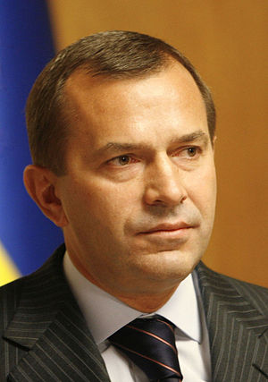 Andriy Klyuyev - Andriy Klyuyev