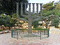 Knesset Benno Elkan.jpeg
