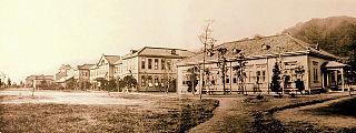 高等商業学校 - Wikipedia