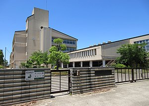 Kobe City Taisanji junior high school.jpg