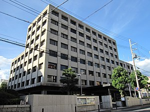 Kobe judicial-affairs government building.JPG