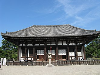 National Treasure (Japan) - Image: Kofukuji toukondo