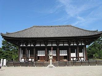 National Treasure (Japan) - Image: Kofukuji toukondo