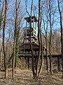 Kohlebergwerk Sauwartan (Dour, Belgien), Ruine des Förderturms - panoramio.jpg