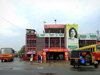 Kollam KSRTC Bus Station