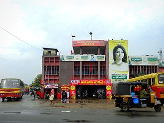 Kollam KSRTC Bus Station - A view of Kollam KSRTC Bus Station from Asramam Link Road