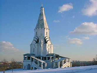 Vasili III of Russia - The Church of Ascension was built by Vasili III to commemorate the birth of his heir.