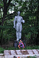 Kopachi - monument 01.jpg