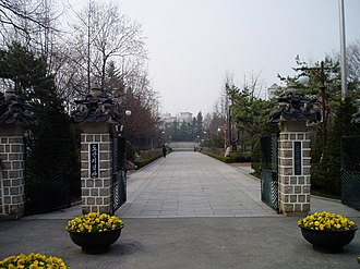 Dosan Park - Image: Korea Seoul Dosan Park 01