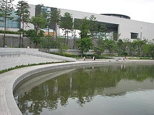 National Museum of Korea - Exterior of Museum