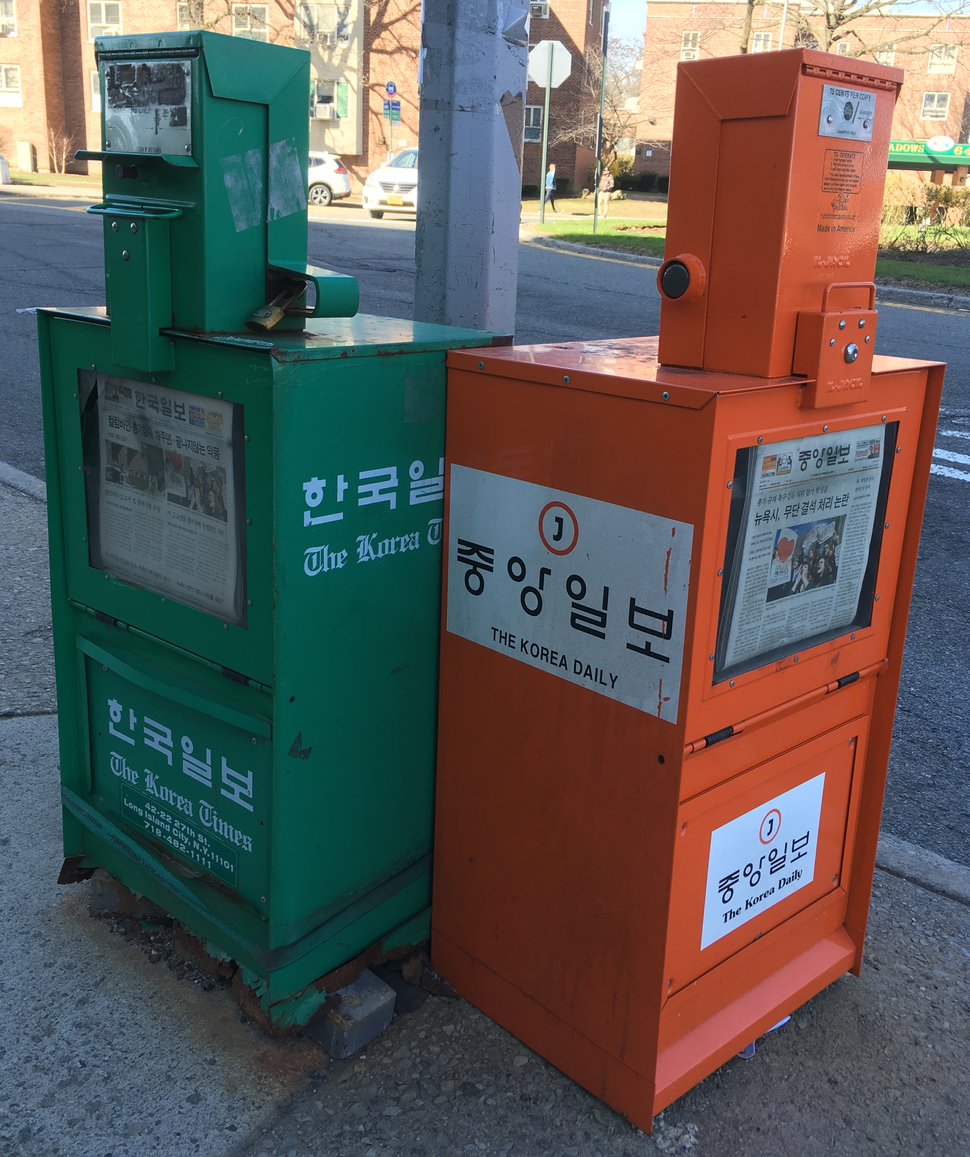 In areas with many Korean immigrants, the Korean language is still used for newspapers, religion, and business signage, in addition to conversational use.