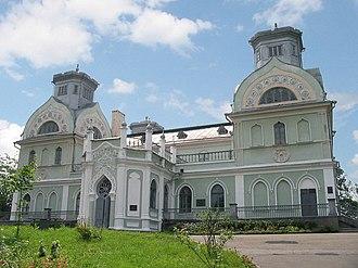 Korsun-Shevchenkivskyi - A palace of the family of Lopukhinykh-Demydovykh in Korsun-Shevchenkivskyi.