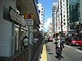 Kowloon TST Austin Road.jpg