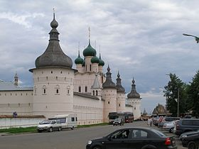 Kremlin of Rostov the Great towers.JPG