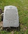 Kretinga. Jewish cemetery. 2018(19).jpg