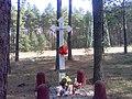 Krzyż w miejscu śmierci ks. Michała Rapacza - panoramio (1).jpg