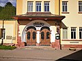 Kulturní dům střelnice 03.jpg