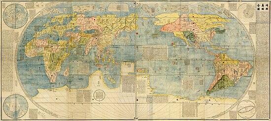 Carta Geografica Completa di tutti i Regni del Mondo, la cui prima edizione risale al 1602