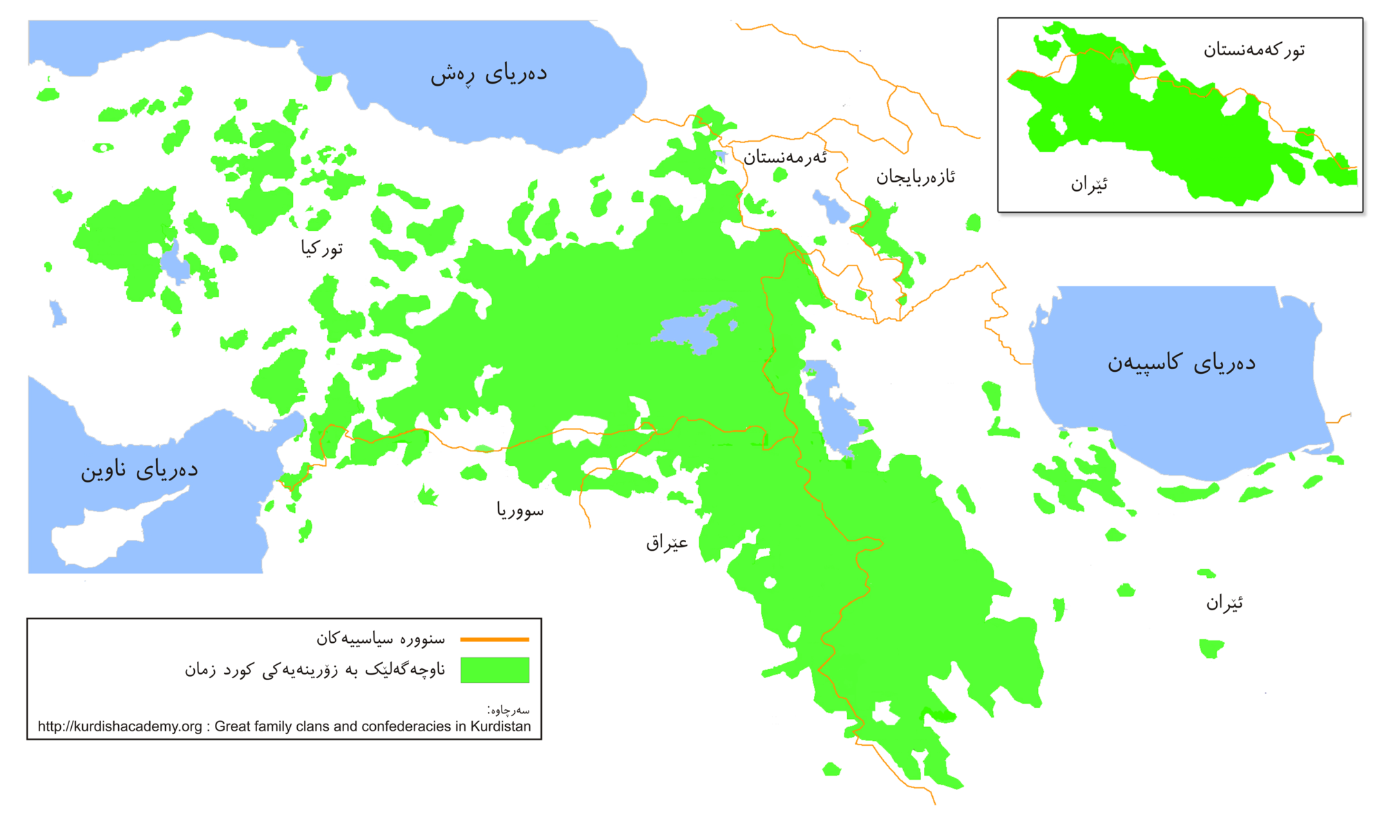 مردم کرد