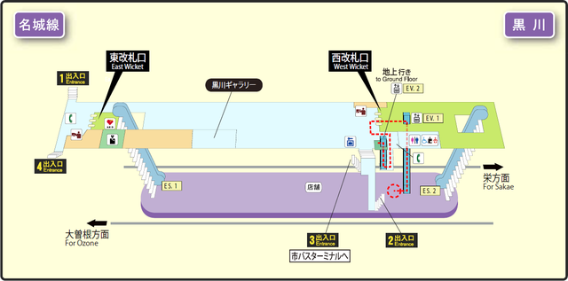 Kurokawa station map Nagoya subway's Meijo line 2014.png