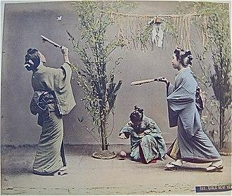 Hanetsuki - Hanetsuki