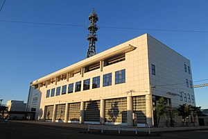 Kushiro City Disaster Prevention Center.JPG