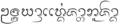 LN-Utthayan Phu Sang.png