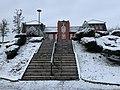 La mairie de Saint-Maurice-de-Beynost sous la neige en février 2021.jpg