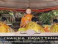 La reconstitution du Premier Sermon (Sarnath) (8474939762).jpg