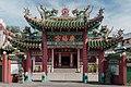 Labuan Malaysia Kwang-Fook-Kong-Temple-02.jpg
