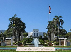 Laie, Hawaii - The Laie Hawaii Temple, the fifth oldest LDS Church temple worldwide